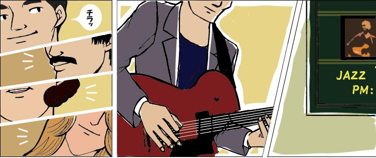 週末のジャズハウス。真(まこと)は今回もギター担当でライブに参加。目配せし合う仲間たち。